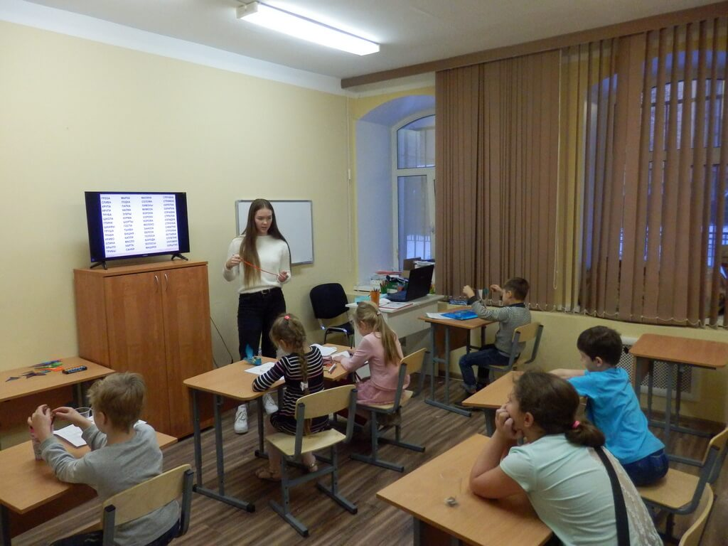урок в детском центре Сократус